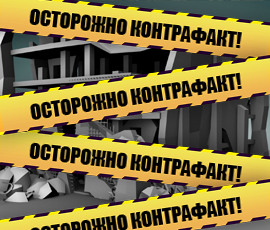 http://e-t1.ru/images/upload/1340632019_img_25062012_131642.png