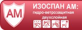 http://e-t1.ru/images/upload/i-button-am1.jpg