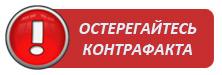 http://e-t1.ru/images/upload/kontraf.jpg