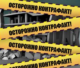 https://e-t1.ru/images/upload/1340632019_img_25062012_131642.png