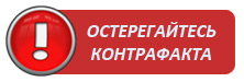 https://e-t1.ru/images/upload/kontraf.jpg